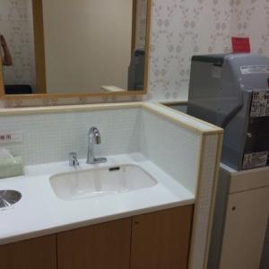 なんばマルイ(4F)の授乳室・オムツ替え台情報 画像1