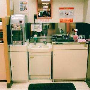 イトーヨーカドー 琴似店(3F)の授乳室・オムツ替え台情報 画像2