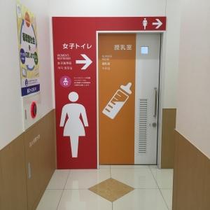 ケーズデンキ 長岡西店(1F)の授乳室・オムツ替え台情報 画像9