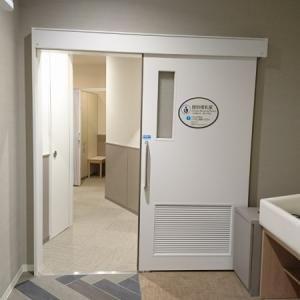 授乳室(入口)