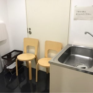 横須賀美術館(1F)の授乳室・オムツ替え台情報 画像4
