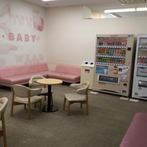 イオン市川妙典店(3階 赤ちゃん休憩室)の授乳室・オムツ替え台情報 画像5