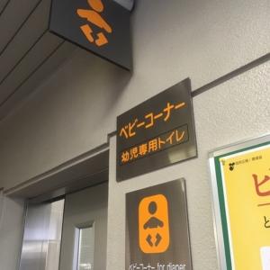 桂川PA (上り)(1F)の授乳室・オムツ替え台情報 画像2