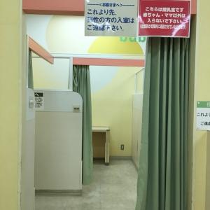 ザ・ビッグ昭島店(3F)の授乳室・オムツ替え台情報 画像3