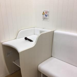 ユニクロ銀座店(7F)の授乳室・オムツ替え台情報 画像10