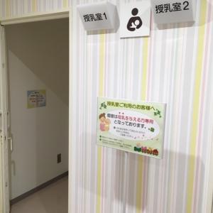与島PA(上下集約)(1F)の授乳室・オムツ替え台情報 画像4