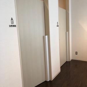 日本橋高島屋 S.C 新館(6F)の授乳室・オムツ替え台情報 画像6