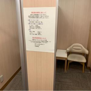 天保山マーケットプレイス(2F)の授乳室・オムツ替え台情報 画像2
