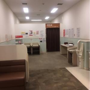 イオンモール与野(3F)の授乳室・オムツ替え台情報 画像2