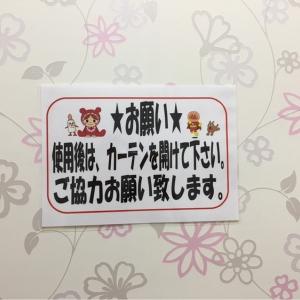 ミスターマックス 小倉北店(1F)の授乳室・オムツ替え台情報 画像10