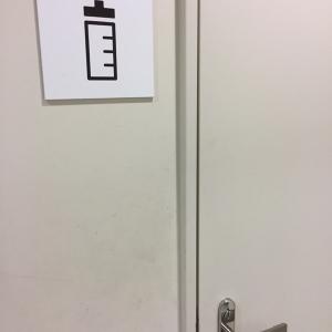 Recipe SHIMOKITA(5階)の授乳室・オムツ替え台情報 画像4
