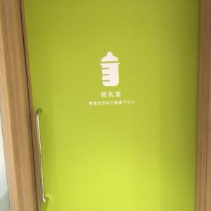 授乳室入口は扉で仕切られてます