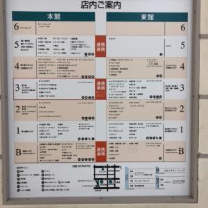 高知大丸(東館4階)の授乳室・オムツ替え台情報 画像1