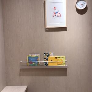 無印良品 銀座(4F)の授乳室・オムツ替え台情報 画像18