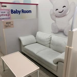 イオン山形南店(2階 赤ちゃん休憩室)の授乳室・オムツ替え台情報 画像8