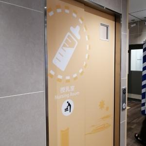 JR京橋駅北出口の授乳室・オムツ替え台情報 画像1