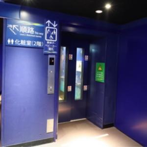 サンシャイン水族館(1F.2F 多目的トイレ)のオムツ替え台情報 画像3