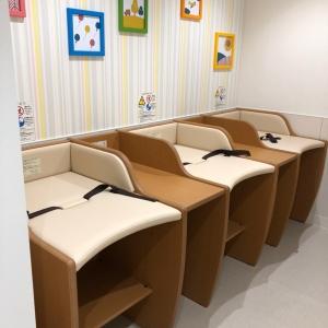 7階の授乳室