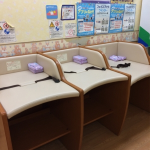 トイザらス  釧路店の授乳室・オムツ替え台情報 画像1