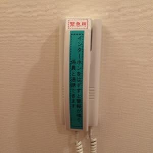 JR中野駅 南口改札内(1F)の授乳室・オムツ替え台情報 画像5