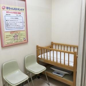 イトーヨーカドー 琴似店(3F)の授乳室・オムツ替え台情報 画像1