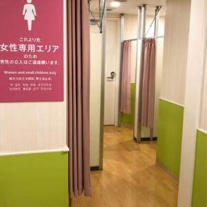 個室授乳室3室