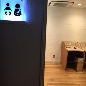 金森赤レンガ倉庫(1F)の授乳室・オムツ替え台情報 画像5