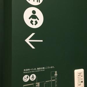 3×3 Lab Future(1F トイレ)のオムツ替え台情報 画像1