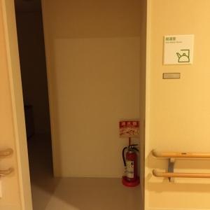 授乳室横 給湯室