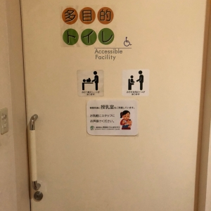 多目的トイレドア