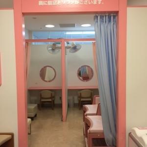 そごう徳島店(7階 ベビー休憩室)の授乳室・オムツ替え台情報 画像3