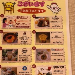 上野マルイ(B2)の授乳室・オムツ替え台情報 画像3