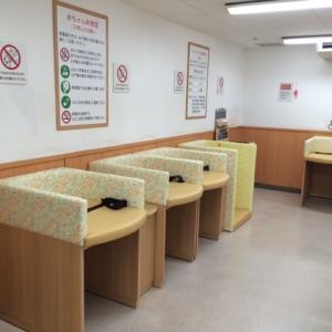 イトーヨーカドー 昭島店(3階 赤ちゃん休憩室)の授乳室・オムツ替え台情報 画像10