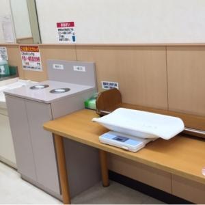 イオン上磯店(赤ちゃんルーム)の授乳室・オムツ替え台情報 画像4