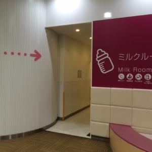 イオンモール伊丹昆陽(1階-3階 モール内)の授乳室・オムツ替え台情報 画像10