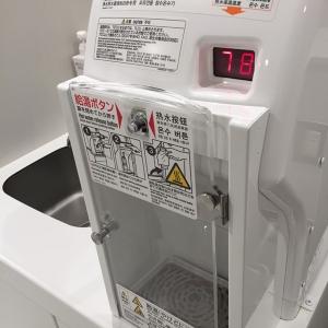 成田空港第3ターミナル(2F 国内線出発ゲートラウンジ(サテライト))の授乳室・オムツ替え台情報 画像6