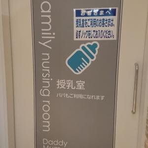 イオンスタイル堺鉄砲町(AEON STYLE内)(3F)の授乳室・オムツ替え台情報 画像2