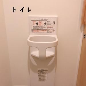 女性トイレにもベビーチェアあり。