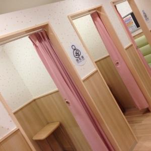 リーフウォーク稲沢(2階)の授乳室・オムツ替え台情報 画像4