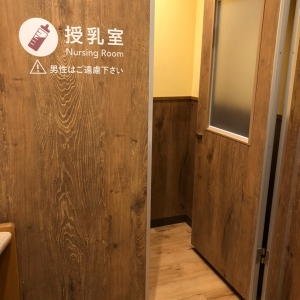 カインズ広島LECT店(2F)の授乳室・オムツ替え台情報 画像3