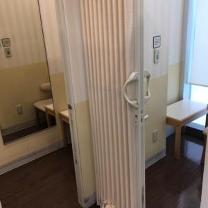 イオンモール京都五条(2F)の授乳室・オムツ替え台情報 画像1