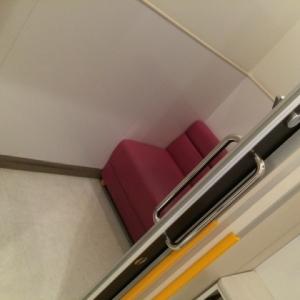 イオンモール伊丹昆陽(1階-3階 モール内)の授乳室・オムツ替え台情報 画像8
