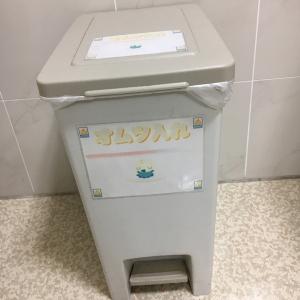 ヤマダ電機テックランド 武豊店(1F)のオムツ替え台情報 画像2