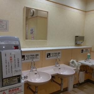 アリオ橋本(1F フードコート横)の授乳室・オムツ替え台情報 画像7