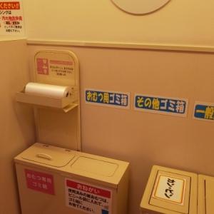イオン布施駅前店(3F)の授乳室・オムツ替え台情報 画像2