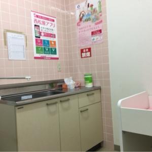 西松屋 田川店の授乳室・オムツ替え台情報 画像3
