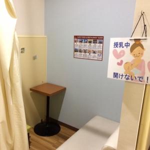 ココだけモール 広島マリーナホップの授乳室・オムツ替え台情報 画像10
