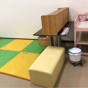 宮城県庁(1F キッズルーム)の授乳室・オムツ替え台情報 画像4