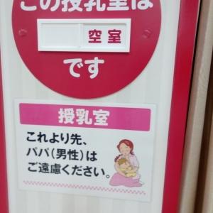 イオン東岸和田店(2階 赤ちゃん休憩室)の授乳室・オムツ替え台情報 画像9