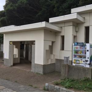 観音崎灯台下のオムツ替え台情報 画像3